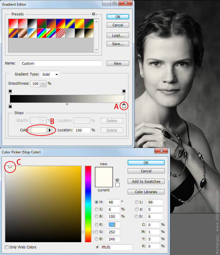Бесплатно как сделать фотошоп с фоткой