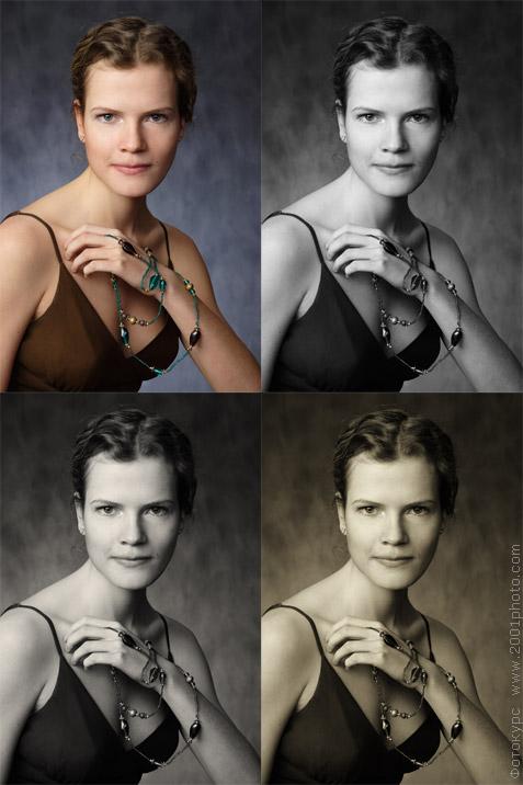 Как в Фотошопе сделать черно-белое фото и сепию